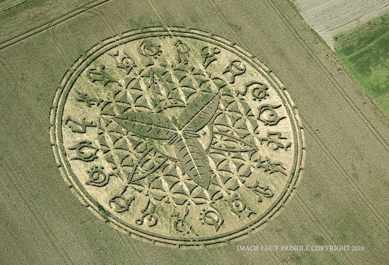 Crop circles : une réalisation exceptionnelle … d'origine humaine !